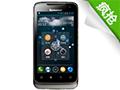联想乐phone A789 手机