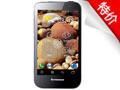 联想乐phone A580 手机