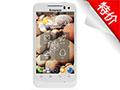 联想乐phone P700I 手机