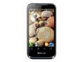 联想乐phone S686 手机