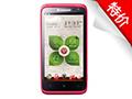 联想乐phone S720 手机