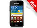 三星I659(GALAXY Ace Plus) 手机