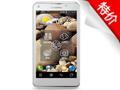 联想乐phone S880i 手机