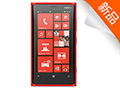 诺基亚Lumia 920 手机