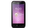 联想乐phone A700e 手机