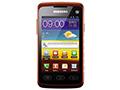 三星S5698(Galaxy Xcover) 手机