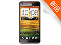 HTCX920e(Butterfly) 手机