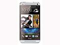 HTCTHE New HTC One(802t) M7 手机
