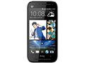 HTC608t 手机