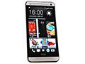 HTCM8 手机