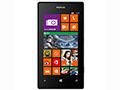诺基亚(NOKIA) Lumia 525 3G手机 Lumia 520升级版 WCDMA/GSM