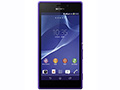 Sony/索尼 S50h Xperia M2 联通3G智能手机双卡双待 支持NFC