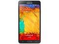 三星N7506V  三星i9220的升级版  联通4G智能手机