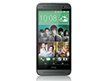 HTC one E8(电信4G 时尚版)