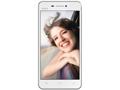 vivo X3F 联通版疾速4G Hi-FI天籁之音 5寸时尚纤薄音乐手机