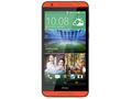 HTCDesire 820(D820x/低配版) 手机