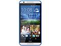 HTC Desire 820us/820ts 全民飞扬版4G 64位八核MT6752 时尚双色