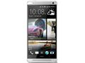 HTCOne max(LTE-A) 手机
