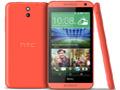 HTCDesire 620h 手机