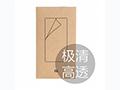 小米配件小米4高透贴膜