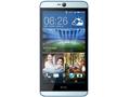 HTC Desire 826W(D826w)