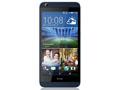 HTC Desire 626 5.0寸屏 双卡双待骁龙410四核 高性价比4G手机
