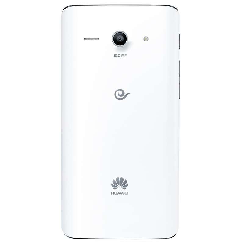 联通3g双模手机_华为 C8813DQ 电信3G手机(白色)CDMA2000/GSM 双模双待 四核