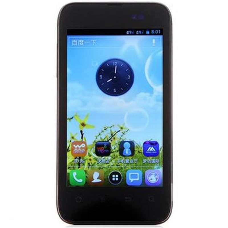 天语c666t手机_天语W719 小黄蜂II 大屏双卡双待手机