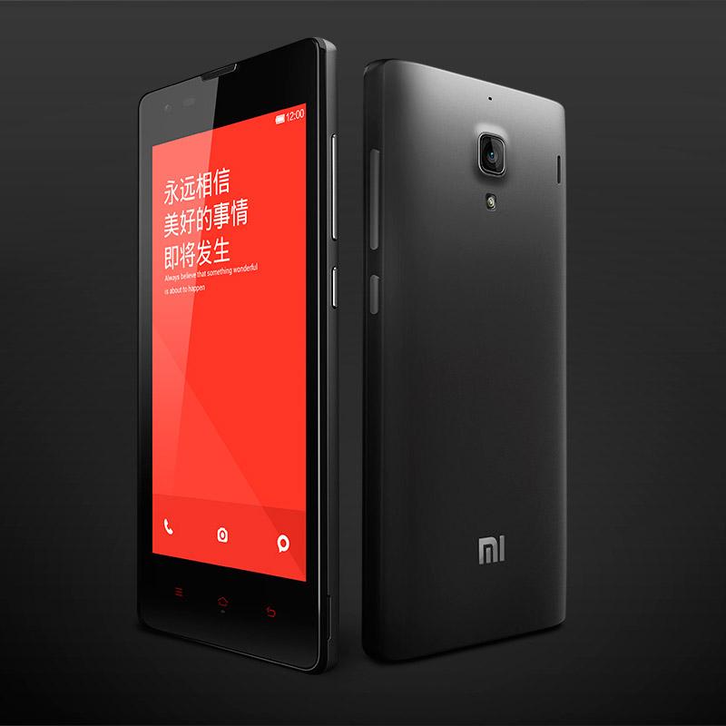 红米手机移动版四核双卡双待大屏手机