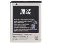 酷派CPLD-60H原装手机电池 适用于酷派8150/5860/9100