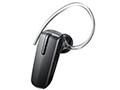 HM-1800蓝牙耳机